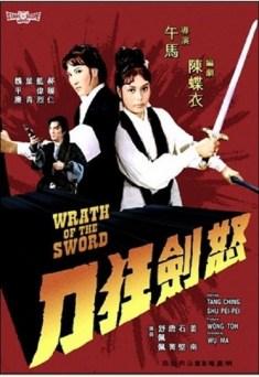 wrathofthesword_1
