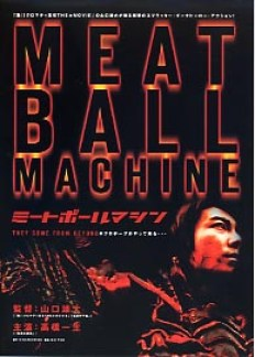 Meatball_Machine
