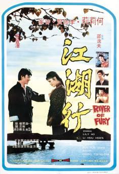 RiverofFury_1