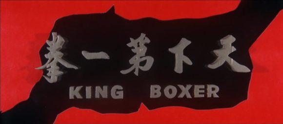 kingboxer