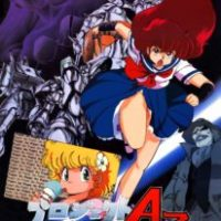 Stephen reviews: Project A-ko (1986)
