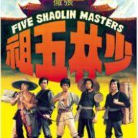Five Shaolin Masters (1974)