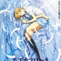 Stephen reviews: Escaflowne: The Movie (2000)