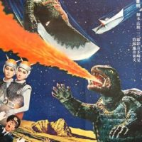 The Silver Emulsion Podcast: Ep. 82 – KaiJune Spectacular! Gamera vs. Guiron