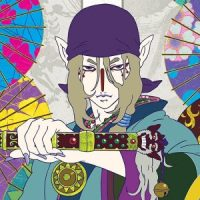 The Silver Emulsion Podcast: Ep. 100 – Mononoke