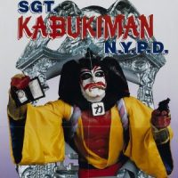 The Silver Emulsion Podcast: Ep. 160 – Sgt. Kabukiman NYPD