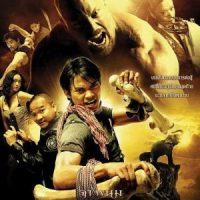 The Silver Emulsion Podcast: Ep. 161 – The Protector (Tom Yum Goong)
