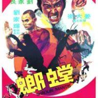 Shaolin Mantis (1978)
