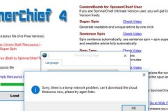 Download SpinnerChief 4 Ultimate Version Free