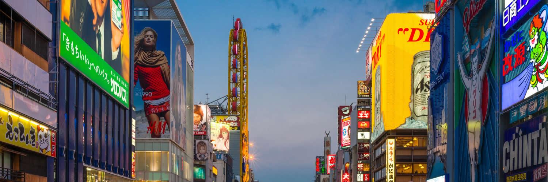 Panorámica de Japón