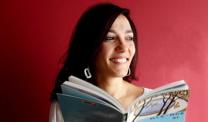 Silvia Torchio homepage