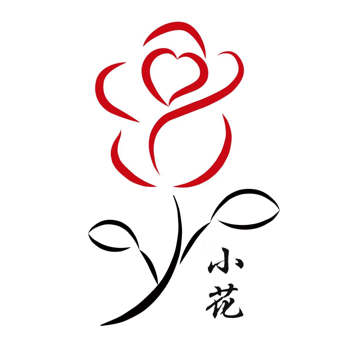 Pro-life spotlight #1: China Little Flower