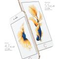 iPhone6S/6S PlusはSIMフリー版+格安SIMが安くてお得な件