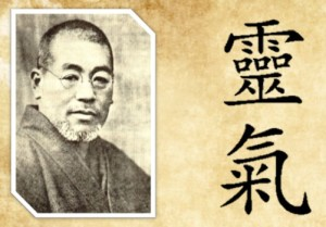 Reiki Founder Mikao Usui.