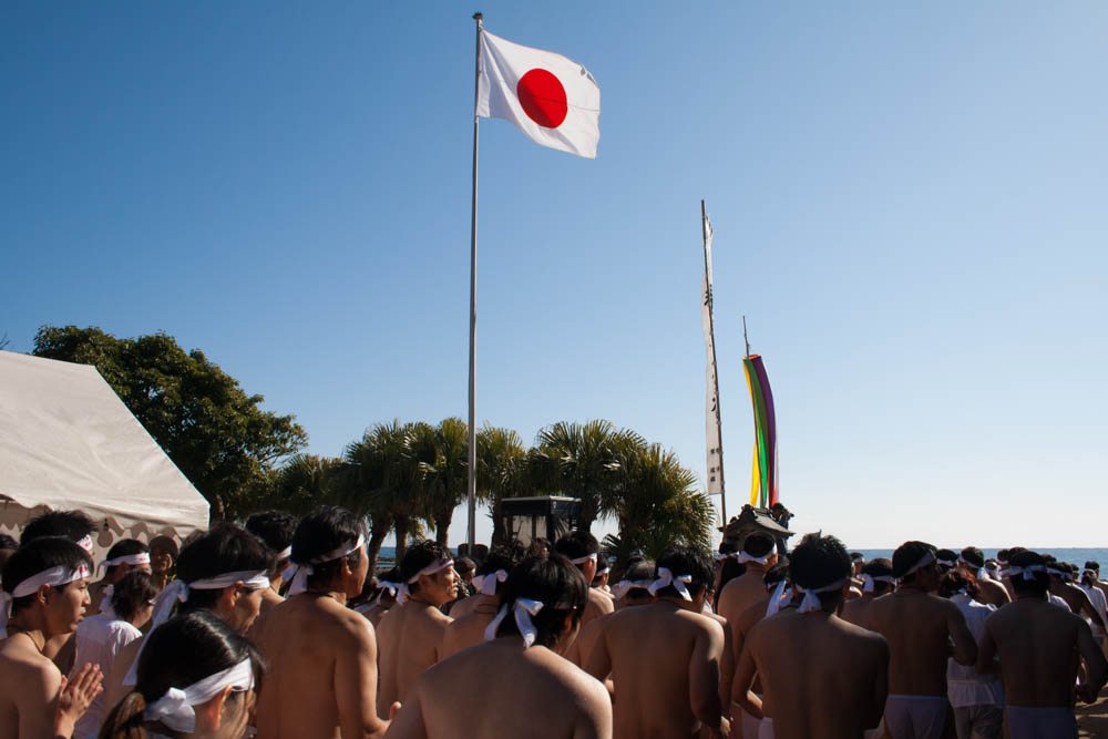 Naked Man Festival - Lost in the Lens
