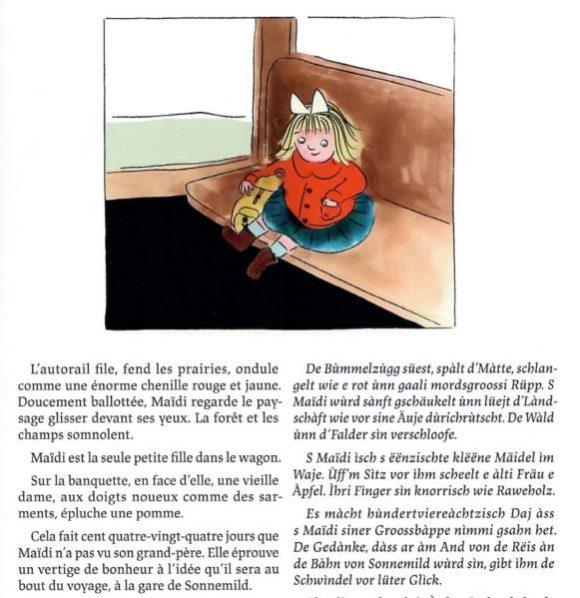 Lulu 1ère page texte&image partie