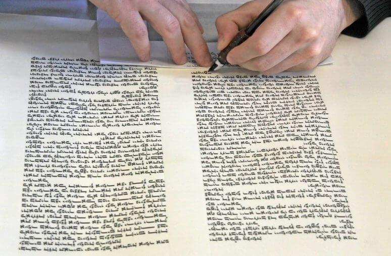 Protetto: II. Introduzione generale alla Bibbia           – II p. A. Qual è la lingua in cui la Bibbia fu composta?                                                             – II p. B. Su quali materiali fu scritta la Bibbia?