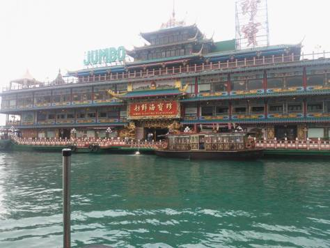 hong kong floating restaurant