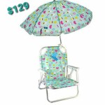 Kids Beach Chair W Umbrella Simple Things