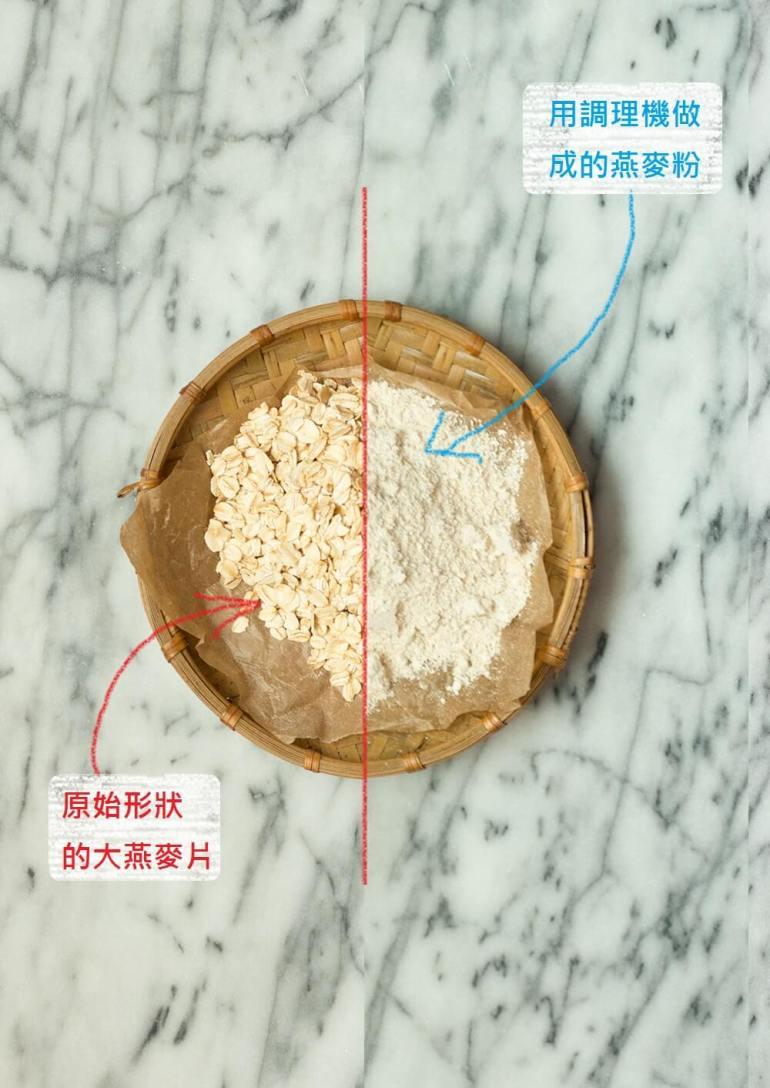 oat-flour-cookies-03-1