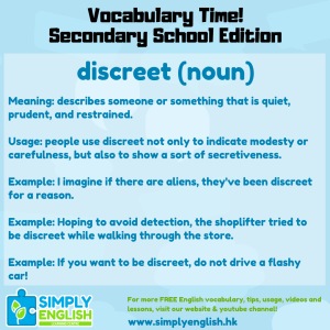 Simply English Learning Centre - Vocabulary Time - Here we go over the word discreet.