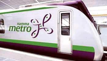 Bangalore Metro Rail Corporation Limited (BMRC)