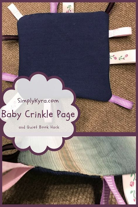 Baby Crinkle Page and Quiet Book Hack