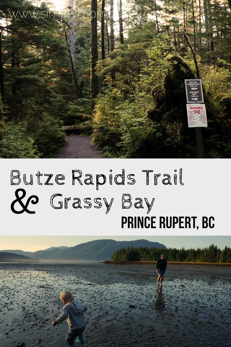 Take on Butze Rapids Trail & Grassy Bay with Kids in Prince Rupert, BC #ExploreBC #TravelCanada - Hiking in Northern BC - Beaches of Prince Rupert