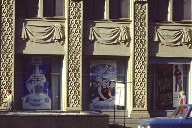 Posters - Moscow, Circa 1970