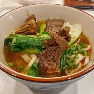 Taiwanese Beef Noodle Soup Recipe!