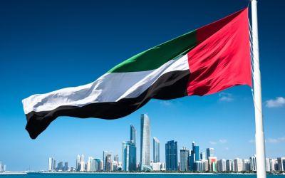 Economic Substance Regulation UAE Guidance Issued