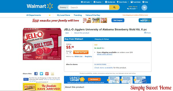 Jello University at Walmart