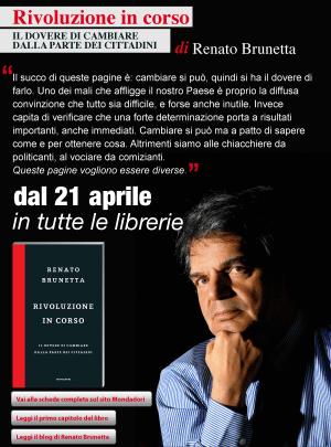 Spam Brunetta