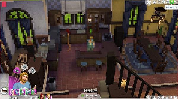 The Sims 4 Sansür Sorununun Çözümü