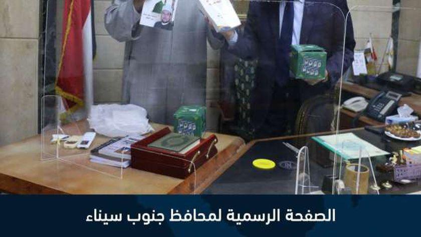 وزير الأوقاف يهدي محافظ جنوب سيناء سلسلة رؤية الثقافية