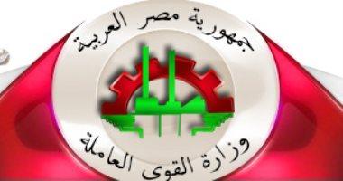 """خطوة بخطوة.. إزاى تسجل بياناتك بمبادرة """"سجل نفسك"""" للعمالة المصرية بالخارج"""