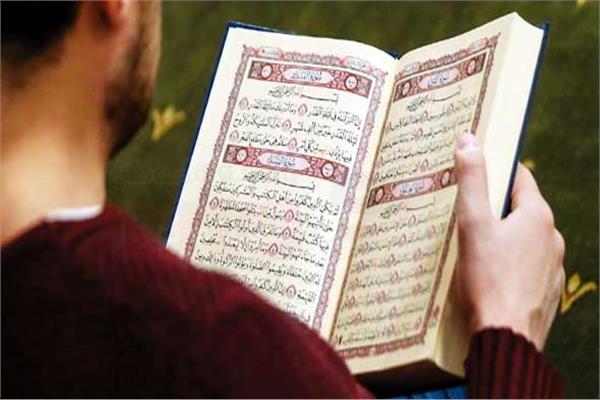 أوقاف شمال سيناء تطلق اليوم مسابقة القرآن الكريم في رمضان