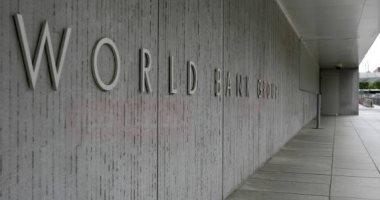 البنك الدولي يوافق على تمويل إضافي للأردن بقيمة 290 مليون دولار