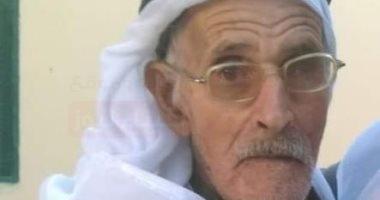 وفاة المناضل السيناوى سلامة أبو هانى بمدينة العريش