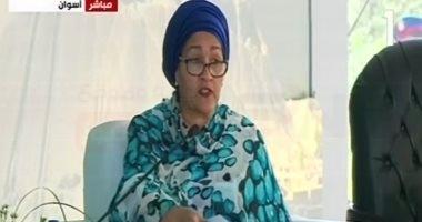 نائبة أمين عام الأمم المتحدة تصل روما للمشاركة بمؤتمر الأمم المتحدة للأغذية