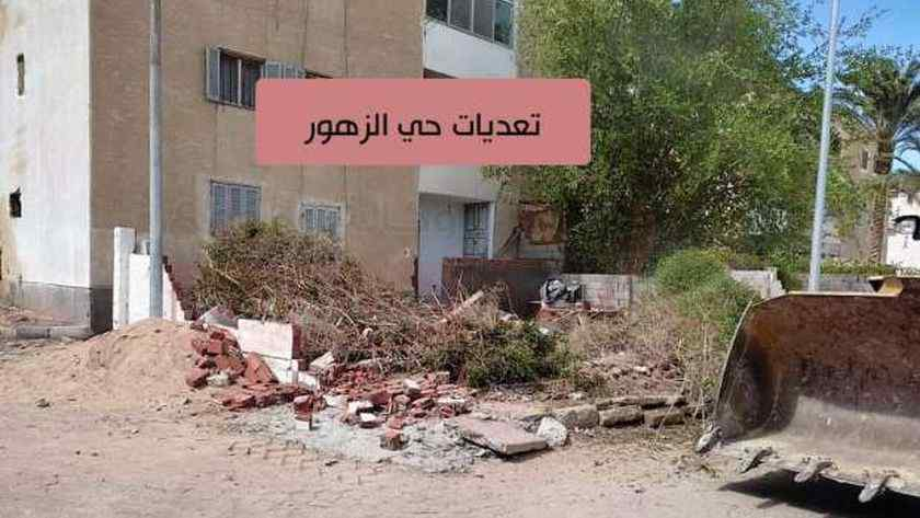 إزالة 500 تعدِ بجنوب سيناء