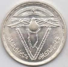 """مهمته إخفاء الجنود بعد العمليات.. قصة """"الشيخ عيد"""" من النكسة إلى النصر في سيناء"""