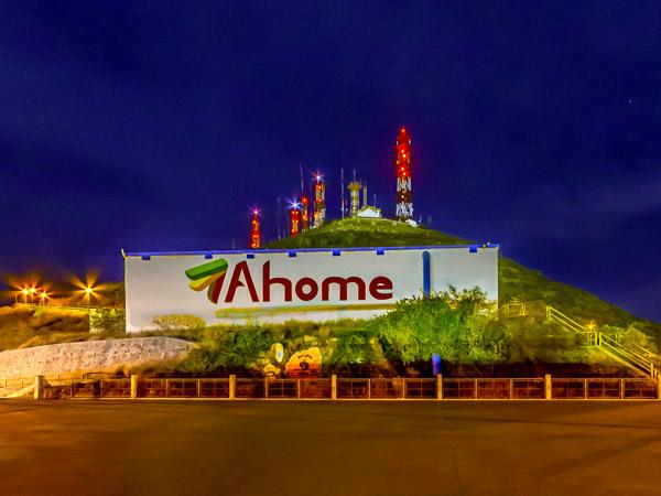 Letrero de Ahome en un deposito de agua en el Cerro de la Memoria