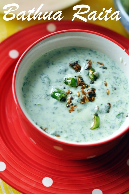 Bathua Raita Recipe