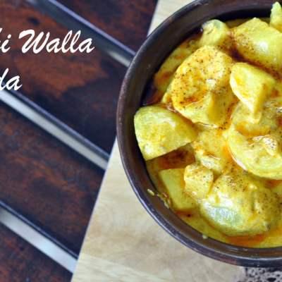 Dahi Walla Tinda