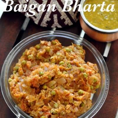 Baigan Bharta : Roasted Eggplant Curry from Punjab