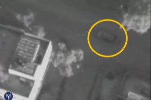 Video: Así Israel mató a líder de Hamas
