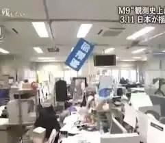 Videos impactantes del terremoto de Japón en 2011