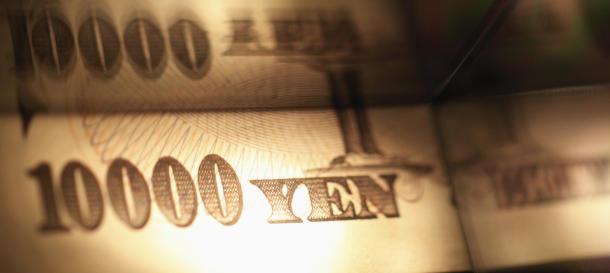 Hipotecas multidivisa un nuevo problema para los clientes