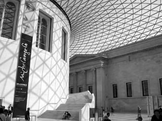 Atrium of the British Museum